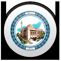 صلاة القيام من المسجد الكبير 1434هـ